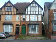1 bed Flat in City Rd...