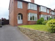 3 bed semi detached house to rent in Gawsworth Road...