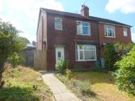 semi detached property to rent in Nicholson Avenue...