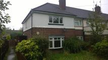 2 bed Terraced house in Elizabeth Road ...