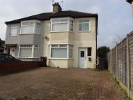 3 bedroom semi detached home for sale in Goresway , Rush Green...