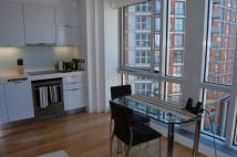 Ontario Tower (Suite) Studio flat to rent