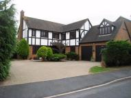 4 bedroom Detached house for sale in Hall Farm Crescent...