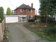 3 bedroom Detached home for sale in Dunton Road...