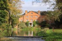 Houghton Mill for sale