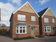 3 bedroom Detached home for sale in Oxmoor avenue, Hadley...