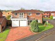 Detached property for sale in Derwent Drive, Priorslee...