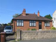 High Mount Street Bungalow for sale