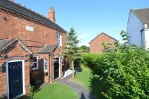 semi detached house in Brewood Road Coven...