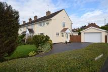 3 bedroom Terraced property for sale in Deansfield Close...