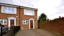 Chilton Road End of Terrace property for sale