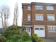 3 bed End of Terrace house in Armstrong Close...