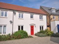 End of Terrace property to rent in HUNTINGDON...