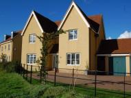 4 bedroom Detached property for sale in Great Cambourne...