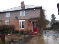 semi detached house in Skerne Road, Norton...