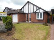 3 bed Detached Bungalow for sale in The Glebe, Norton...