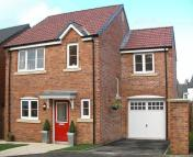 house for sale in COUNTY DURHAM, West Kyo