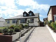 2 bedroom semi detached property for sale in Victoria Street...