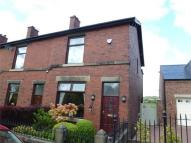 2 bedroom End of Terrace property for sale in Rowlands Road...