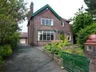 4 bedroom Detached home for sale in Holcombe Road...