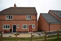 2 bedroom semi detached home in Prichard Drive, Kegworth
