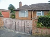 2 bedroom Semi-Detached Bungalow for sale in Foxwell Drive...