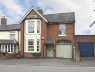 Sunnyside Bromsgrove Road Holy Cross Clent End of Terrace property for sale