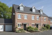 The Ashes St. James Court Swan Close Town House for sale