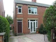 Leyland Road semi detached house to rent