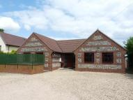 3 bed Bungalow in Pidney, Hazelbury Bryan...
