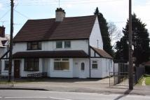 3 bed semi detached property in Rayleigh Road, Brentwood...
