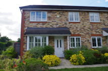 4 bedroom semi detached property in Thorkhill Road...