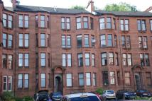 2 bedroom Flat in Ashburn Gardens, GOUROCK...