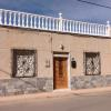 Bungalow for sale in Fuente Alamo, Murcia