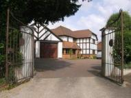 Detached home to rent in Singlewell Road...