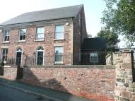 4 bed house in TRINITY GARDENS...