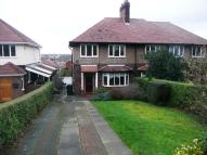 3 bed semi detached house in Townfield Lane, Frodsham...