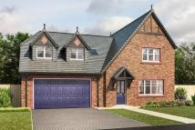 4 bed new house in Birchwood Drive...
