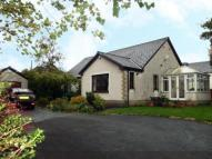 Bungalow for sale in Academy Road, Irvine...