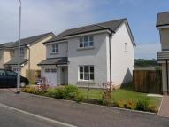 4 bedroom new home in West Kilbride...