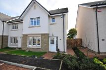 End of Terrace house for sale in Crown Crescent...