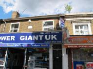 1 bed Flat to rent in Hoe Street, Walthamstow...