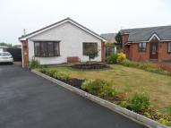 2 bed Bungalow for sale in Bamburgh Close...