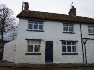 Cottage to rent in Denton Hall Cottages...
