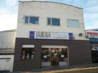 Commercial Property for sale in Nineveh Road...