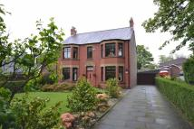 View Road Detached property for sale