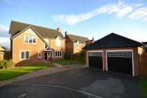 4 bed Detached property for sale in Hartland Gardens...