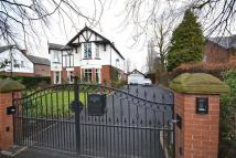Detached home in Chapel Lane, Eccleston...