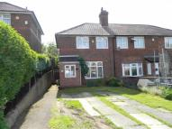 2 bed semi detached property in Coven Grove...