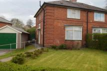 3 bed semi detached house to rent in Trescott Road...
